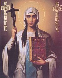 St Nino